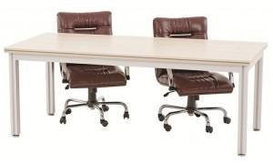 Toplantı masası